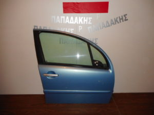 Citroen C3 2002-2009 πόρτα εμπρός δεξιά γαλάζια φάσα βαφόμενη