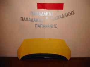 Peugeot 1007 2004-2009 εμπρός καπό κίτρινο