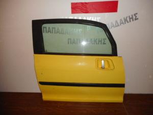 Peugeot 1007 2004-2009 πόρτα δεξιά δύθυρη κίτρινη