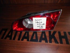 Seat Ibiza 2002-2008 φανάρι πίσω δεξιό εσωτερικό κόκκινο