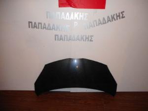 Toyota Aygo 2006-2014 εμπρός καπό μαύρο