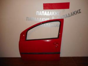 Toyota Aygo/Citroen C1/Peugeot 107 2006-2014 πόρτα εμπρός αριστερή κόκκινη