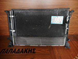 Audi A4/A5/Q5 2007-2018 1.8L TFSI- 2.0L TFSI- 2.0L TDI (αυτόματο) ψυγείο A/C