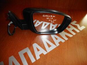 Nissan Qashqai 2013-2019 ηλεκτρικός ανακλινόμενος καθρέπτης δεξιός μολυβί 9 καλώδια