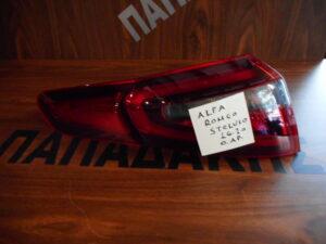Alfa Romeo Stelvio 2016-2020 πίσω αριστερό φανάρι