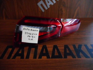 Alfa Romeo Stelvio 2016-2020 πίσω δεξιό φανάρι