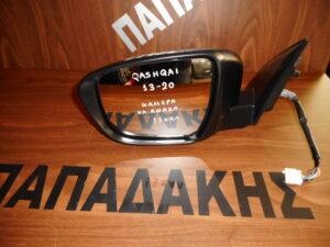 Nissan Qashqai 2013-2020 ηλεκτρικός ανακλινόμενος καθρέπτης αριστερός μαύρος 13 καλώδια κάμερα