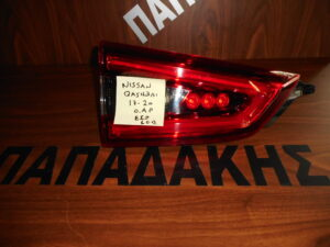 Nissan Qashqai 2017-2020 πίσω αριστερό φανάρι LED εσωτερικό